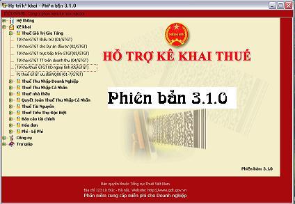 htkk 2.5 5 update
